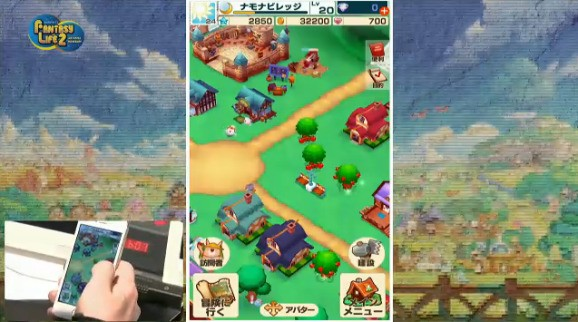 Fantasy Life 2 dumps 3DS for booming mobile and focuses on town-building