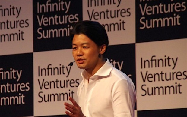 5 Asian tech startups to watch from Infinity Ventures' summit in Kyoto, Japan