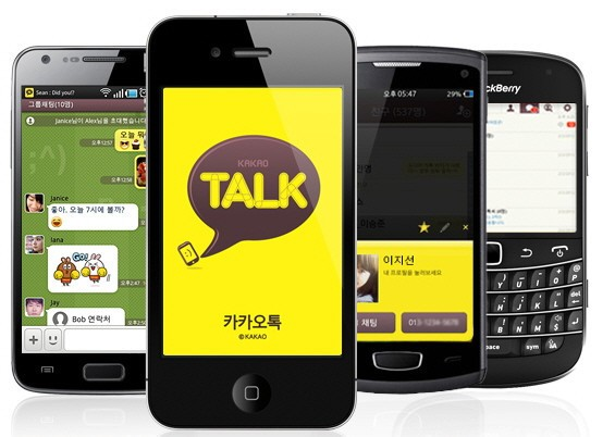 Tapjoy teams with Kakao Games to provide in-game advertising