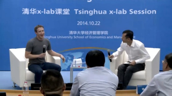 Mark Zuckerberg does a public Q&A session — in Mandarin Chinese