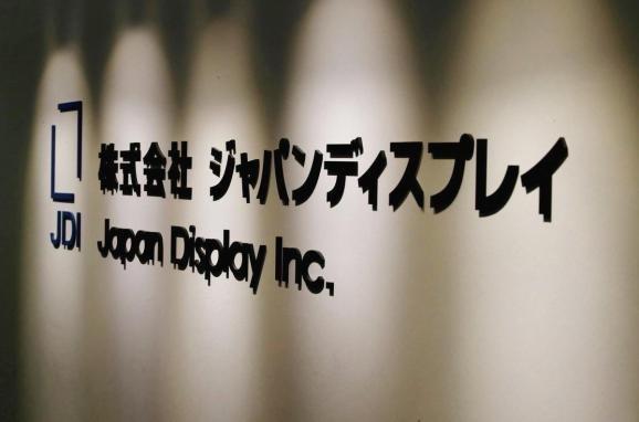 Apple supplier Japan Display seeks funding as iPhone sales slow