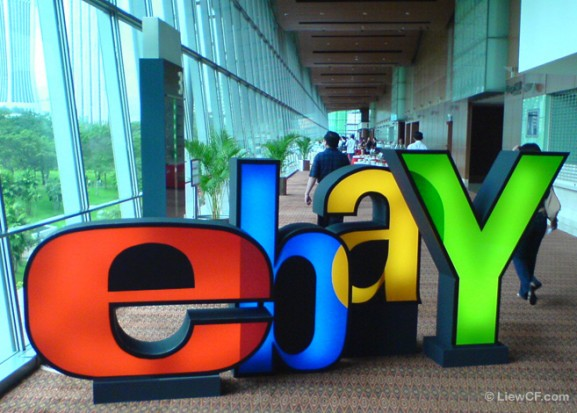 eBay launches Pulsar, an open-source tool for quickly taming big data