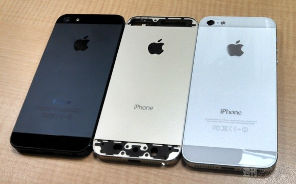 Apple reportedly debuting 64-bit A7 chips for upcoming iPhone 5S