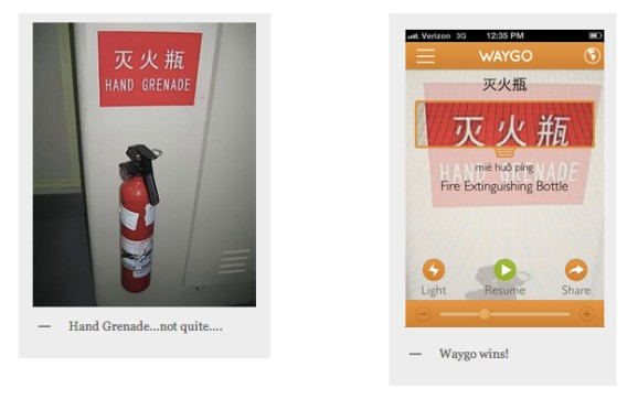 Waygo offers instant visual translation of Chinese characters — even without a connection