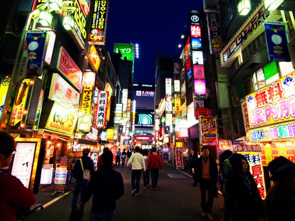 Japan looks to kickstart 'fintech' revolution by easing investment restrictions