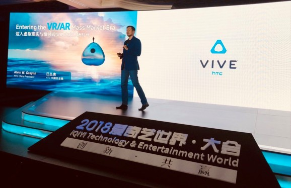 HTC: Ready Player One boosted VR buying interest by 23% in China