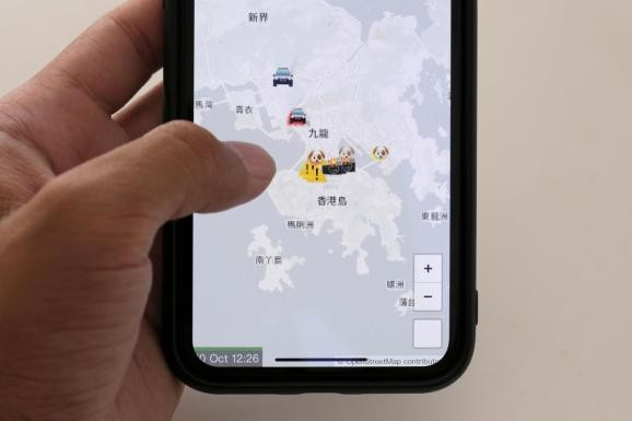 Apple pulls police-tracking app used by Hong Kong protesters