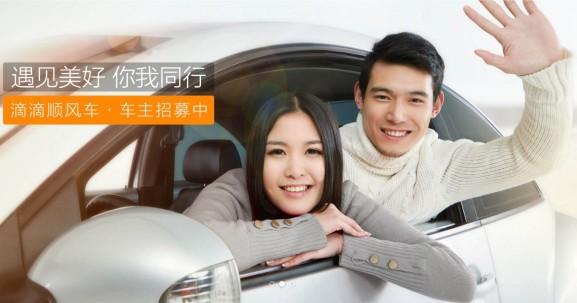 Uber China raises $1.2B as rival Didi Kuaidi reportedly about to close $3B round