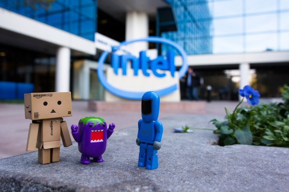 Intel invests $1.5B in a holding company for two Chinese chip makers