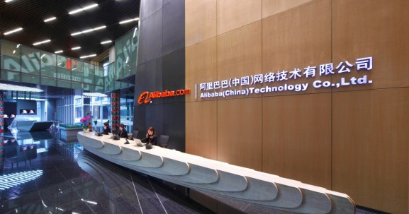 Alibaba trials video-streaming service in push to become the Netflix of China