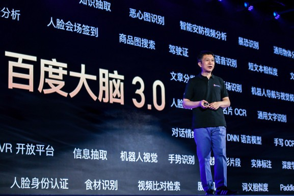 Baidu open-sources NLP model it claims achieves state-of-the-art results in Chinese language tasks