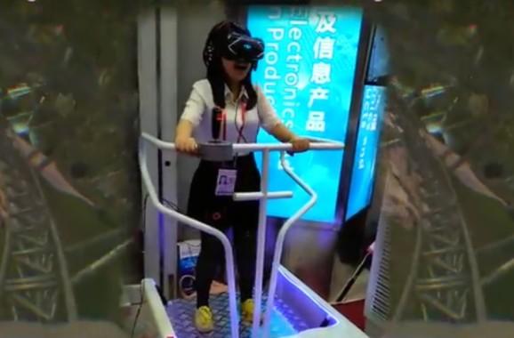 Virtual reality heats up in China