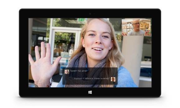 Microsoft's Skype Translator now speaks Russian
