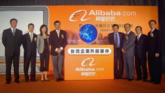 Chinese e-commerce titan Alibaba confirms U.S. IPO
