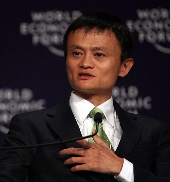 Alibaba's IPO launch may happen soon