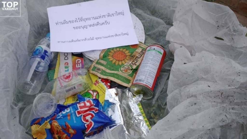 A Thai National Park is Mailing People's Trash Back to Them