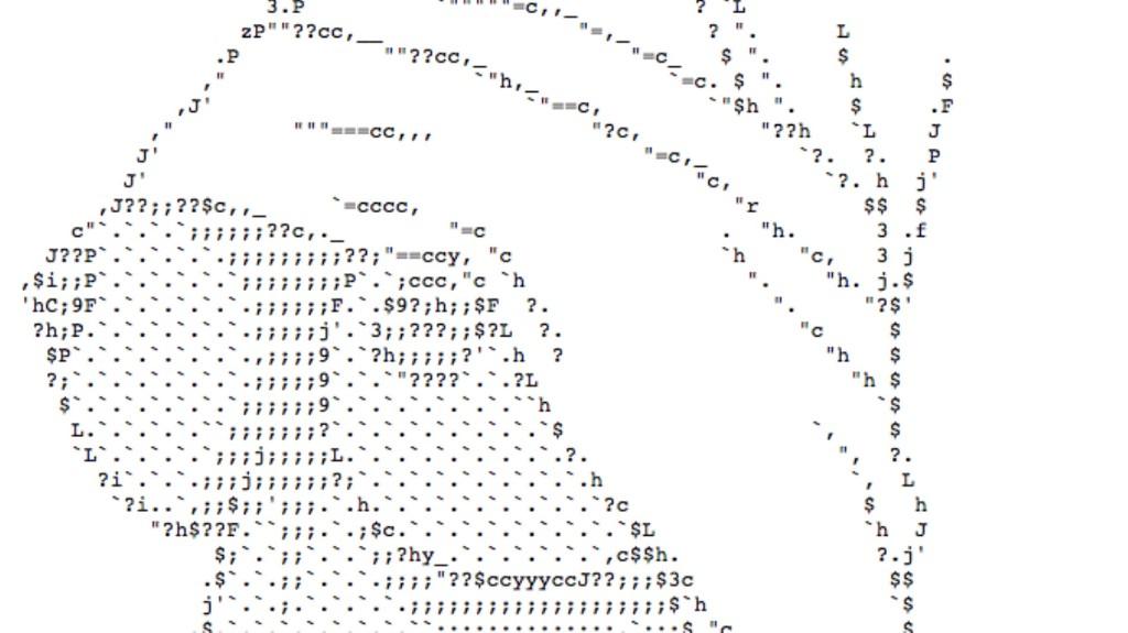 Le porno ASCII est plus vieux qu'Internet mais il est toujours partout