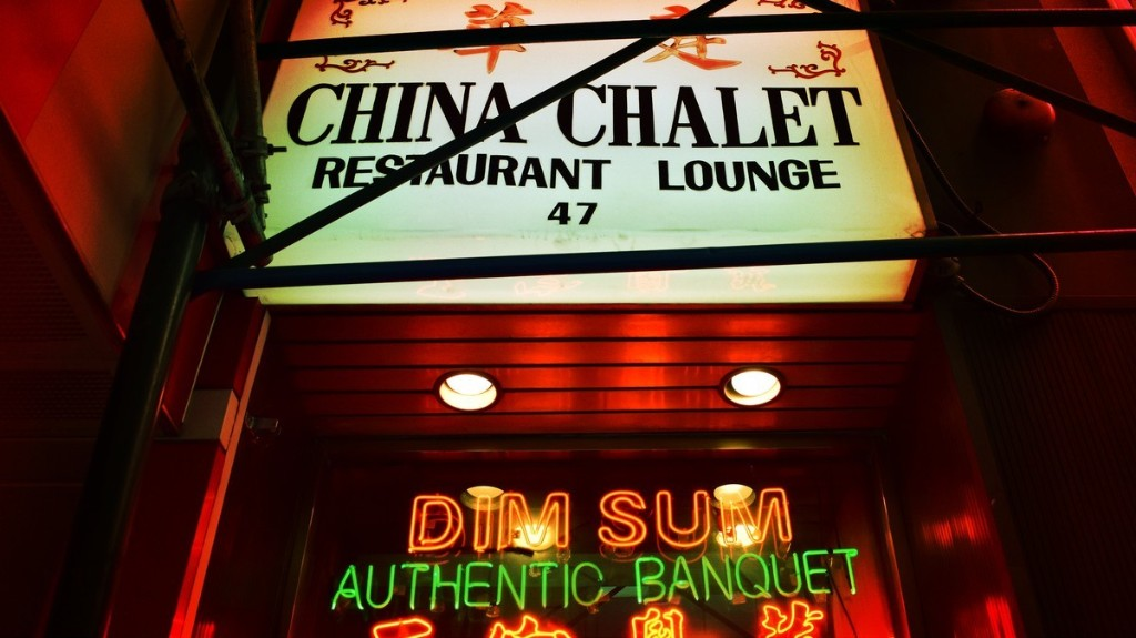 RIP China Chalet, Manhattan's Greatest Queer Nightlife Utopia