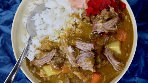 Easy Pork Curry Recipe