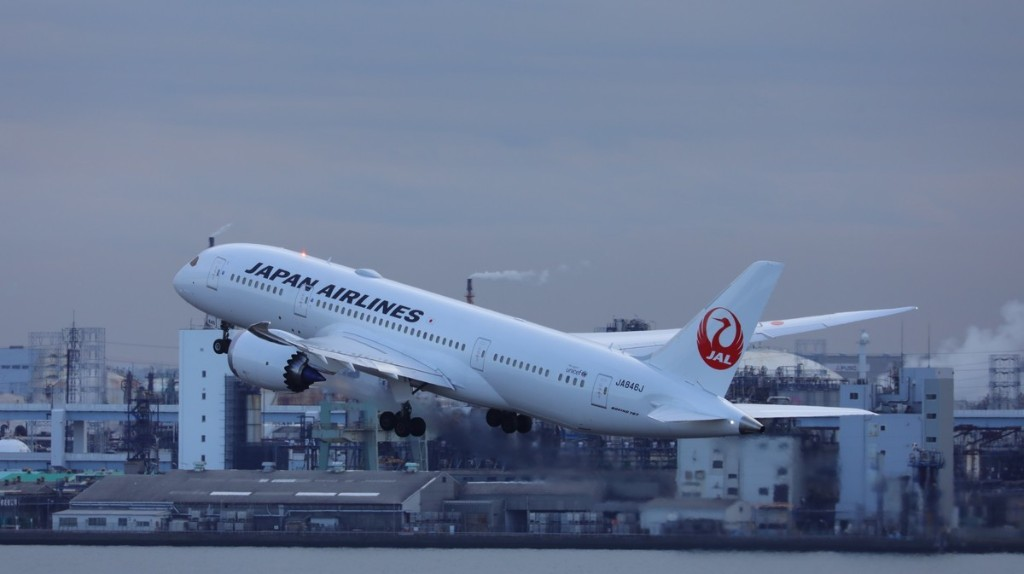 Japan Airlines to Stop Calling Passengers 'Ladies and Gentlemen' in Announcements
