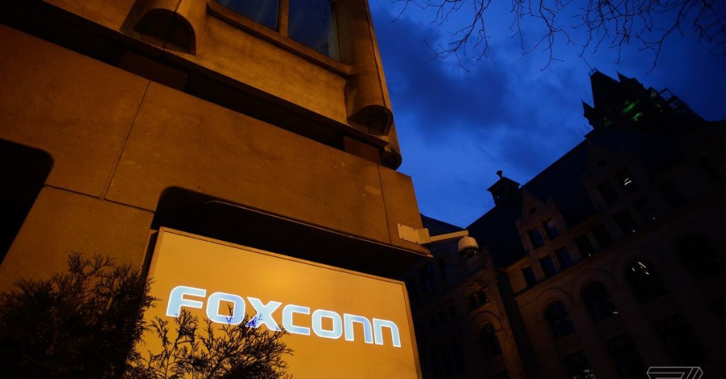 Wisconsin denies Foxconn tax subsidies after contract negotiations fail