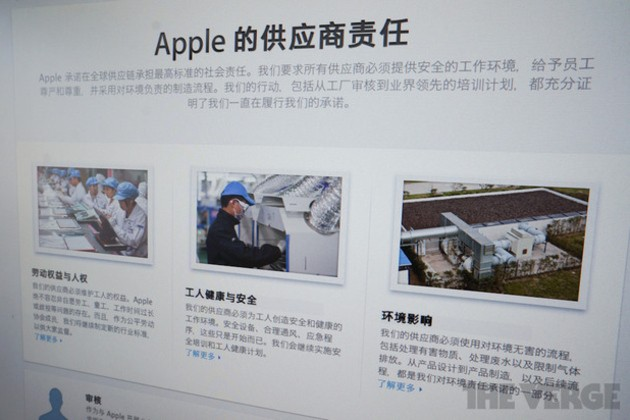 Chinese regulator pledges to get tough on Apple warranty practices