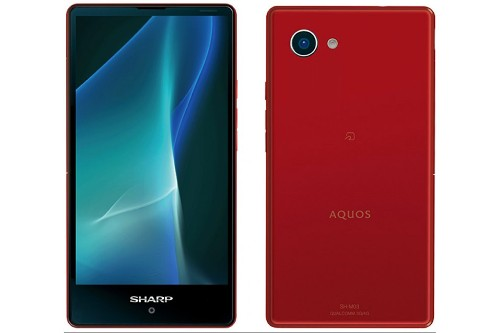Sharp has made yet another awesome phone with negligible bezels