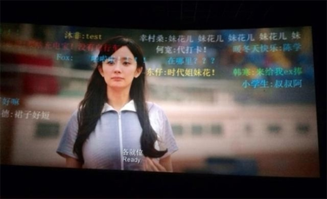 Some Chinese movie theaters are covering their screens in text messages