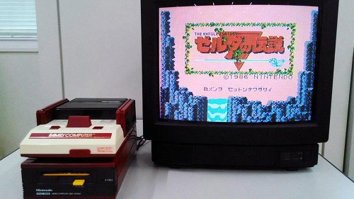 Nintendo just unboxed a 30-year-old Famicom