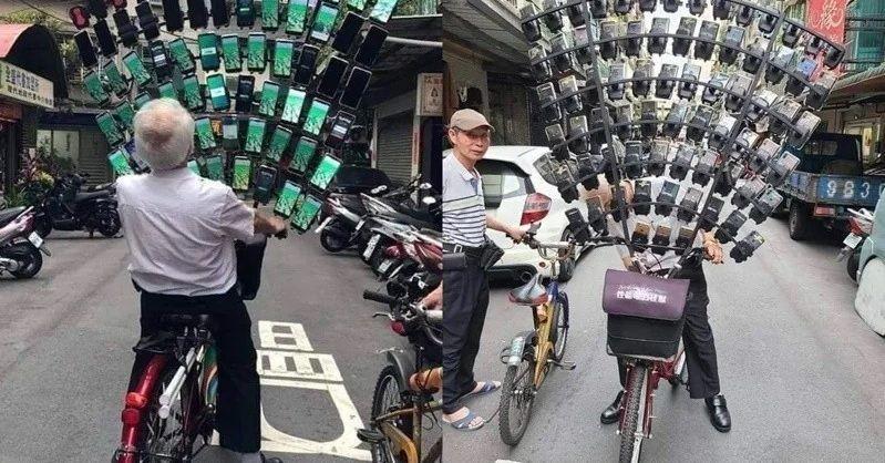 The Pokémon Go grandpa's bike evolves to hold 64 smartphones