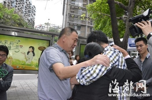 Chinese abductee used Google Maps to find his family after 23 years
