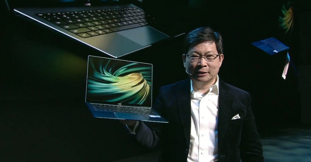Huawei's new MateBook X Pro comes in green color option and Intel's latest chips