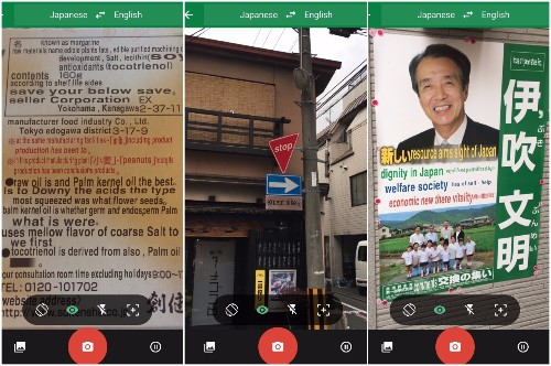 Just how good is Google Word Lens at deciphering Japanese?