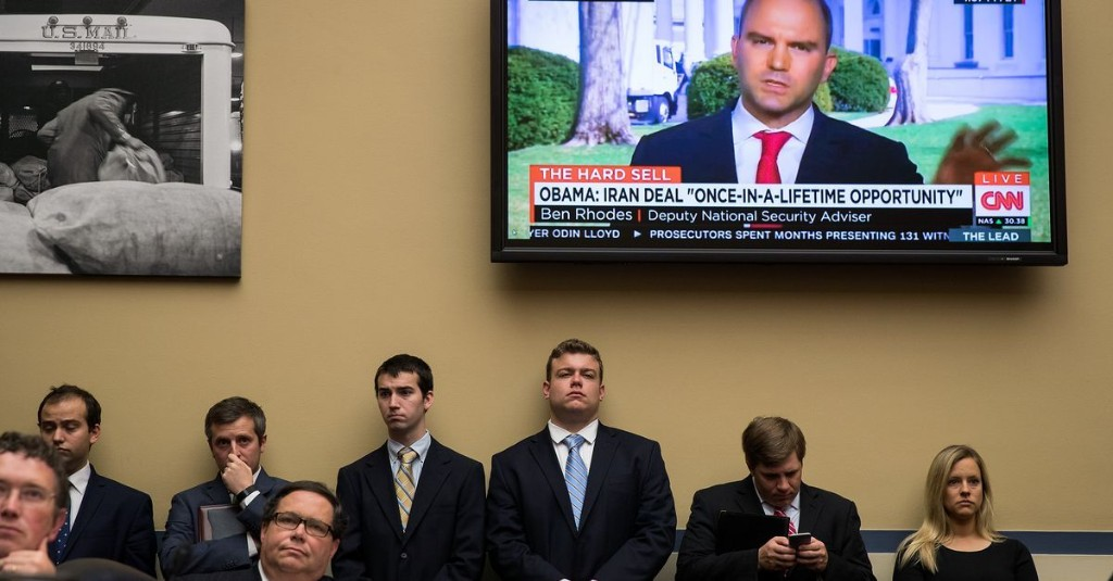 An Israeli spy firm was reportedly hired to dig up dirt on ex-Obama aides involved in the Iran deal