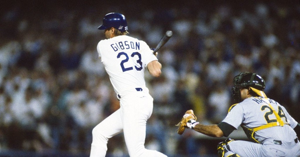 You Tube Gold: Kirk Gibson's Finest Moment