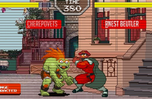 'Sesame Street Fighter' teaches typing, one muppet fireball at a time