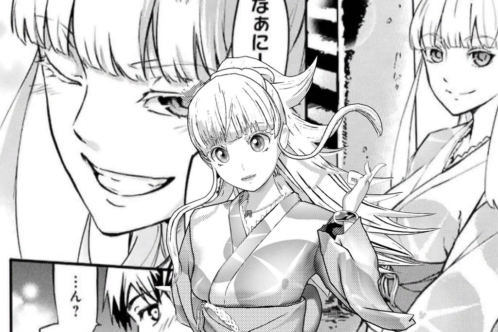 Manga - Magazine cover