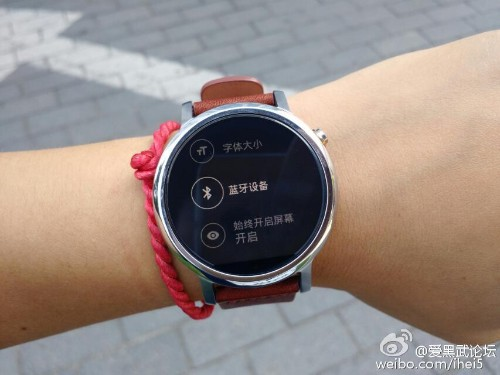 Leaked photos give us the best look yet at new Moto 360