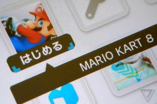Nintendo Wii U update speeds up access to 'Mario Kart 8'