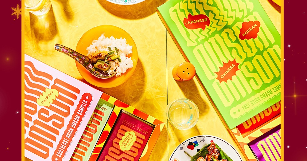 The Eater NY 2020 Holiday Gift Guide