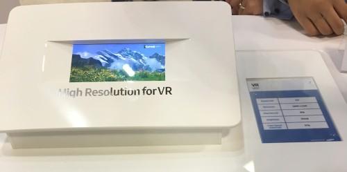 Samsung's next smartphone display was designed for VR