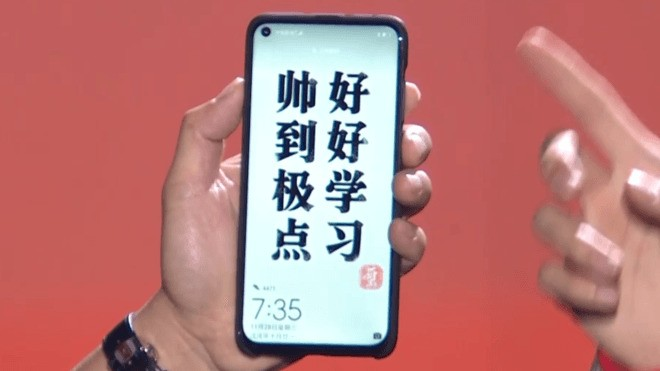 Huawei's Nova 4 hole-punch camera display has made its real-world debut