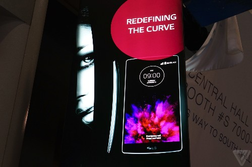 LG is about to announce the G Flex 2 smartphone at CES 2015