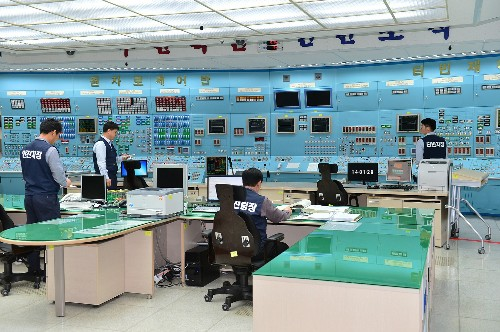 Hackers are blackmailing a South Korean nuclear plant