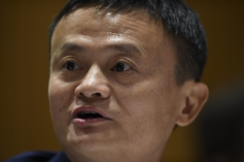 Alibaba founder tells Chinese government to use data to stop criminals