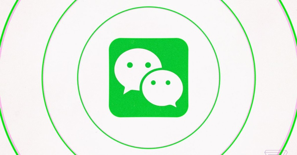 Judge in WeChat case appears unlikely to allow US ban to move forward