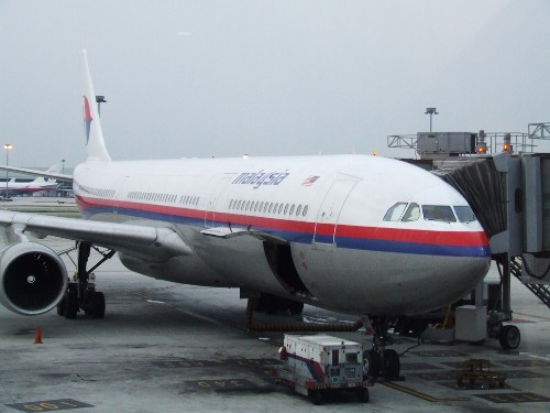 Russia spotted editing Wikipedia page about downed Malaysia Airlines jet