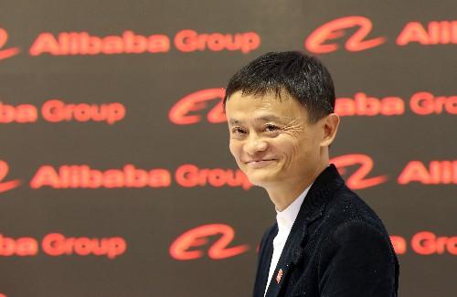 Alibaba buys South China Morning Post to 'improve China's image'