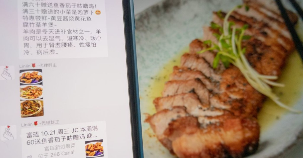 What the Proposed Ban on WeChat Means for NYC Chinese Restaurants