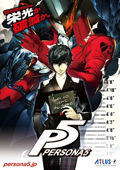 Persona 5 looks impossibly cool in this new trailer